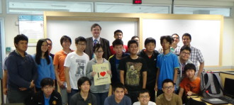 A Guest Lecture by Head of School of Computer Science, UNMC