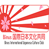 BINUS INTERNATIONAL Japanese Club