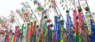 Tanabata week